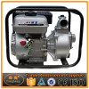 Gasoline Power Small Water Pump To Increase Water Pressure Pump