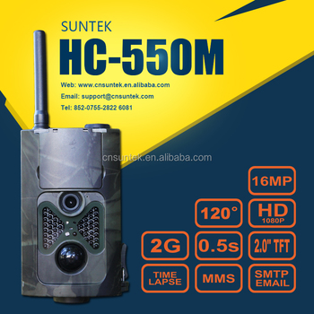 Mini GPS 16MP 1080P Adjustable Sensitive Hunting Game Camera with 940nm Invisible Night Vision