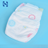 High absorption breathable softcare disposable free adult baby diaper sample
