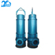 Electric Hydraulic Submersible Slurry Pump with agitator