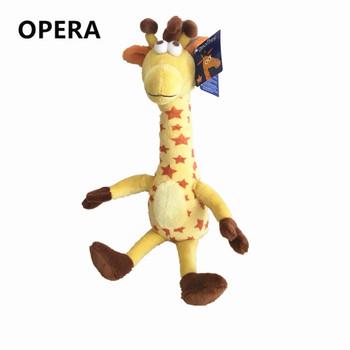 Cute Custom Animal Small Giraffe Soft Plush Stuffed Toys R Us Buy