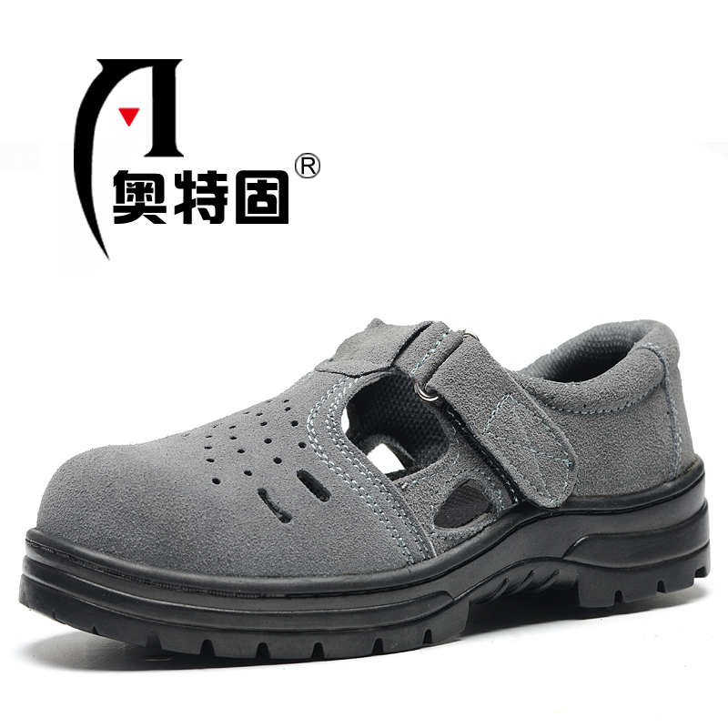 Steel Toe Shoes For Women Stores