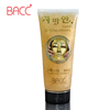 /product-detail/new-design-gold-face-mask-collagen-hyaluronic-acid-vitamins-anti-aging-golden-gel-facial-mask-60678304839.html
