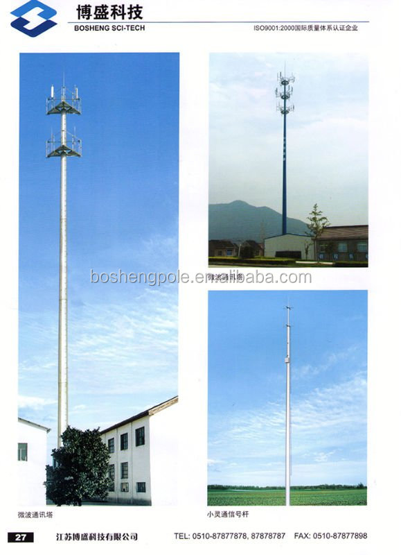 Microwave Communications Tower , Telecommunications Pole