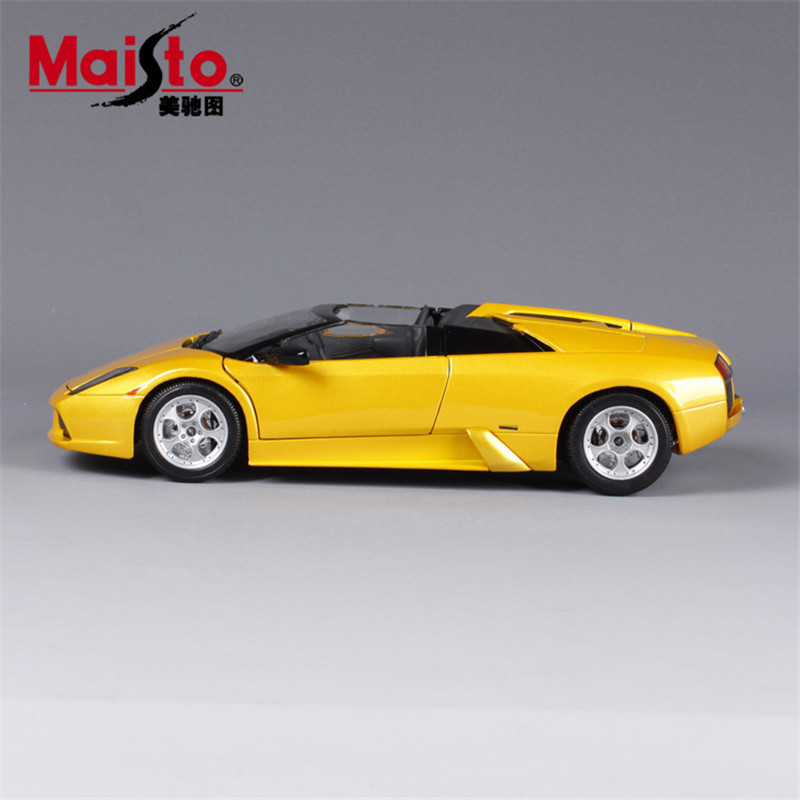Lamborghini Egoista Vehicle Sim: New Lamborghini Murcielago Promotion-Shop For Promotional