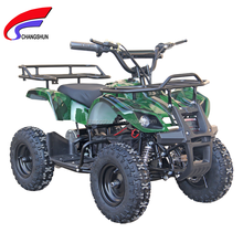 New fashion electric atv kids quad bike