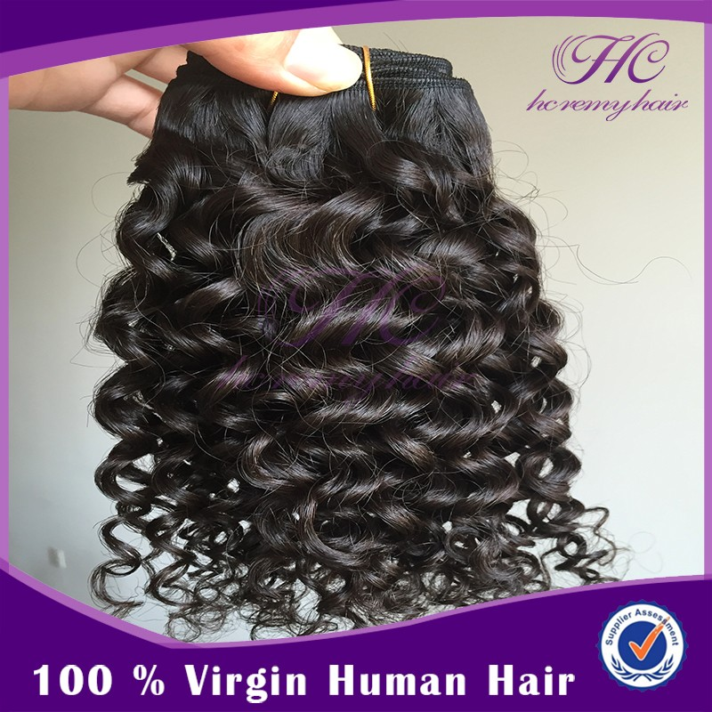 Virgin Hair Brazilian Water Wave Brazilian Human Hair Weaves Wet and Wavy Virgin Natural Wave Weft