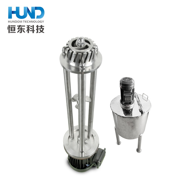 Stainless steel Batch high shear dispersing emulsifying mixer/homogenizer for cosmetic, chemical, food,dairy