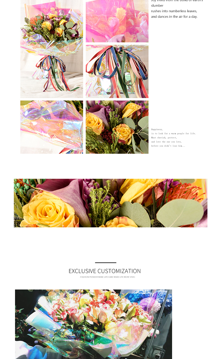 Valentine's Day Occasion flower wrapping rainbow paper film
