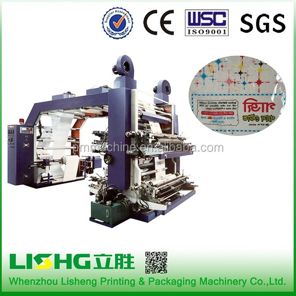 China high performance 4-Colour paper bag flexible Printing Machine