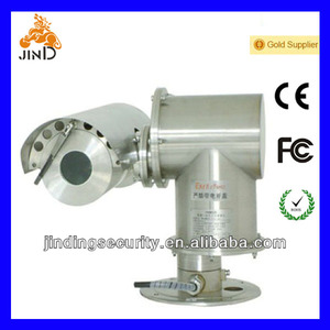 Petrol Indoor Stainless Steel Material 350 degree Pan Tuming IP67 PTZ Camera explosion proof camera