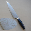 China Wholesale High Quality 67 Layers Vg-10 Core Japanese Steel Damascus Knife