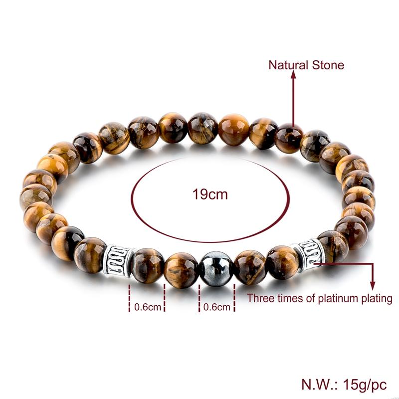 Ношу браслет из тигрового