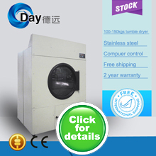 2014 top sale and high quality CE b rated vented tumble dryer