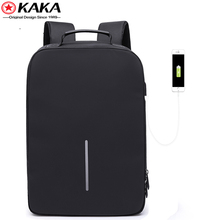 Chinese GuangZhou manufacturer Anti-cutting silver slim laptop usb charger lighting modern polyester backpack for laptop