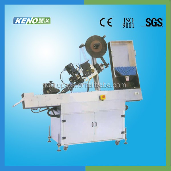 KENO-L113 automatic labeling machine for private label water bottle