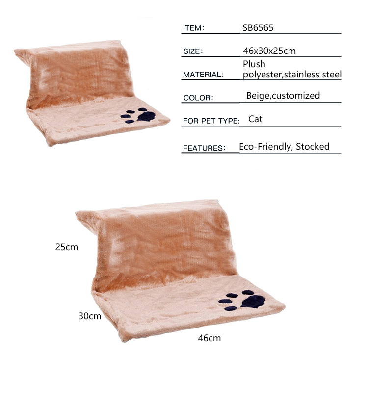 Washable Plush wireradiator cat bed, cat radiator bed