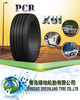 tire dealer, chinese well know brand passenger car tire, good quality tire 205/50ZR17, 215/50ZR17 good sales in Europe