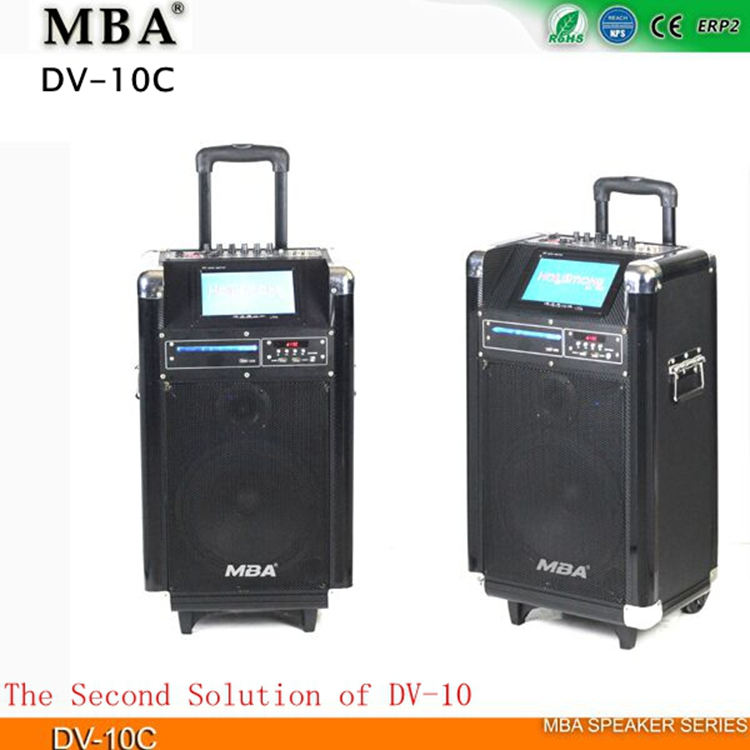 Made In China Cheap Solution Wireless Mobile Portable Trolley DVD Speaker with 7 inch LED screen
