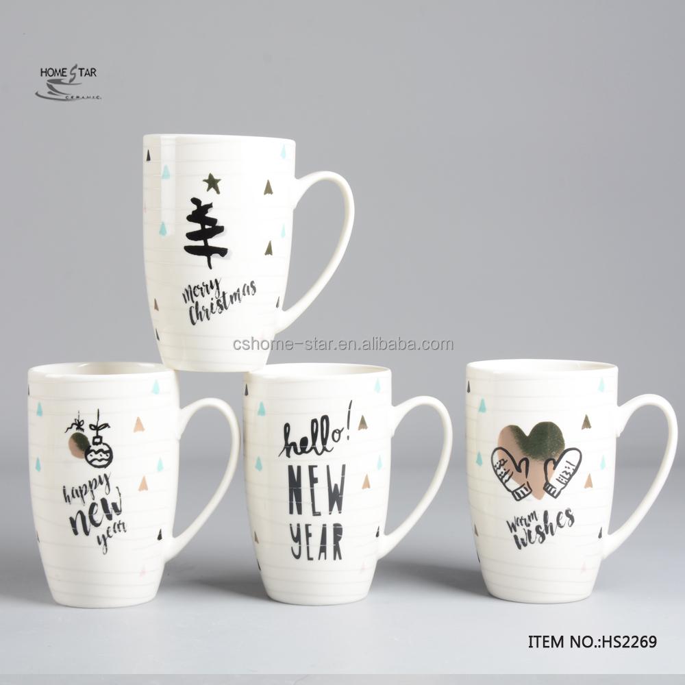 e77bdd008f4 16 Oz White Bulk Custom Logo Printed Travel Ceramic Tall Coffee Mugs ...