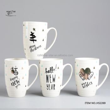 16 Oz White Bulk Custom Logo Printed Travel Ceramic Tall Coffee Mugs Mug