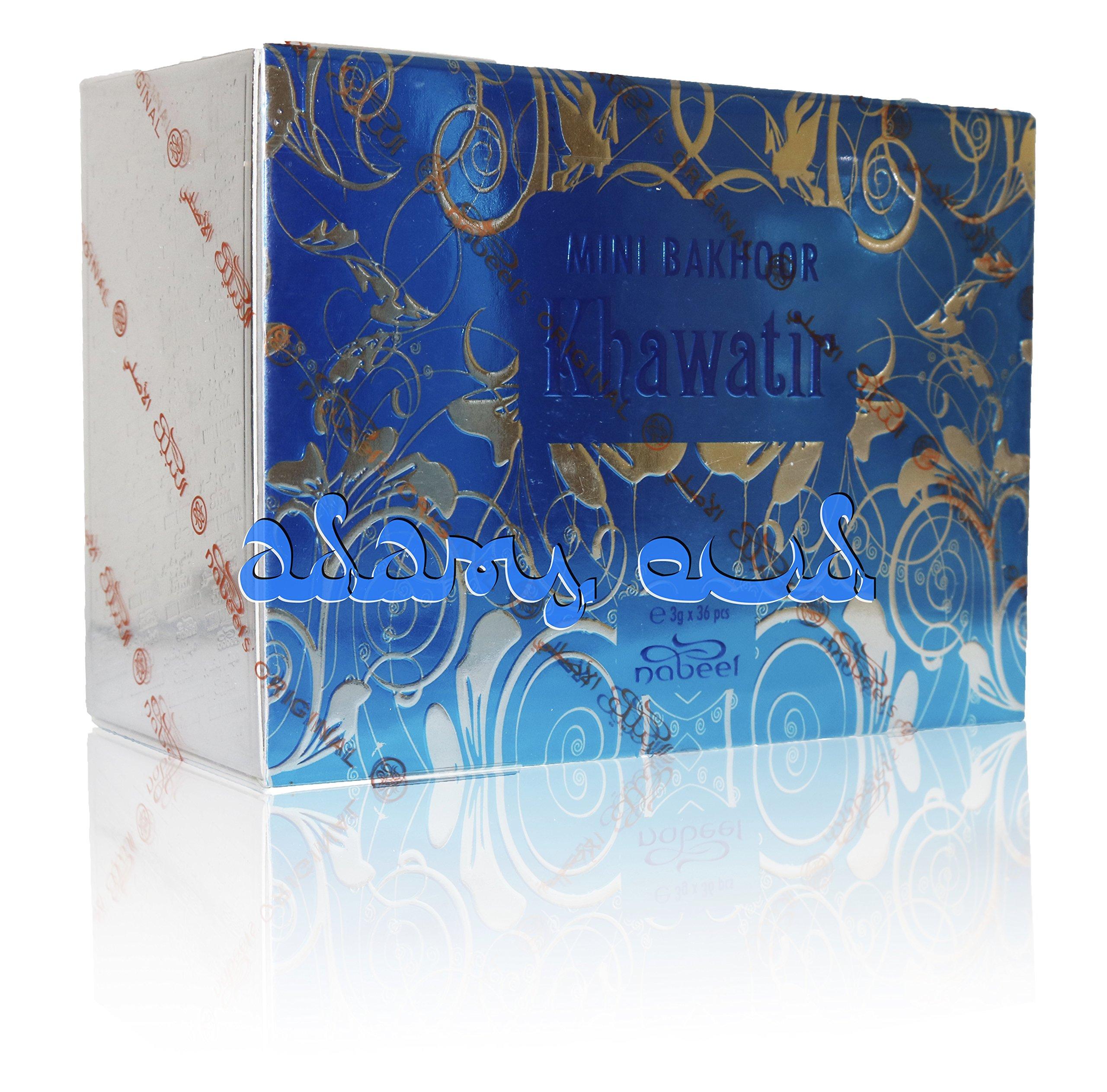 Khawatir 3gx36 Pieces by Nabeel - Bakhoor Oudh - Individually Sealed Bukhoor Mini Bakhoor Khawatir Incense by Nabeel 108gm (Box of 36 x 3gm) by Nabeel Perfumes