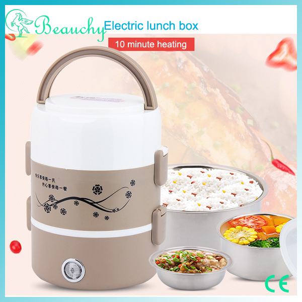Beauchy 2016 online shopping usb heating lunch box with fast delivery