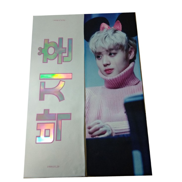 Wholesale Custom Made Double Sided Print Microfiber Kpop Slogan <strong>Towel</strong>