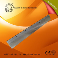 Hot sale High quality SS polar 78 paper cutting guillotine knife