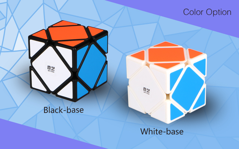 QiYi Cube ABS Material Brain toys for educational in color box