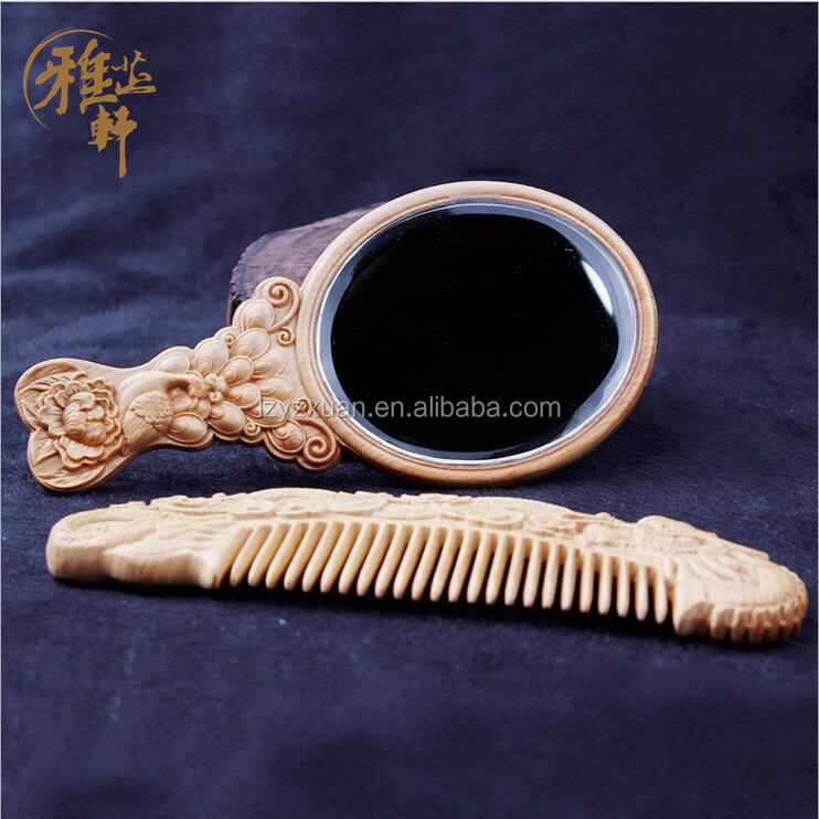 Exquisite workmanship antural wood color straight hair comb with mirror set on sale