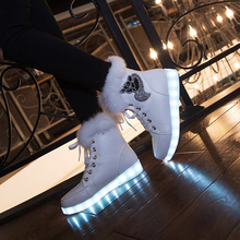 Worldwide Street Hits Led shoes online