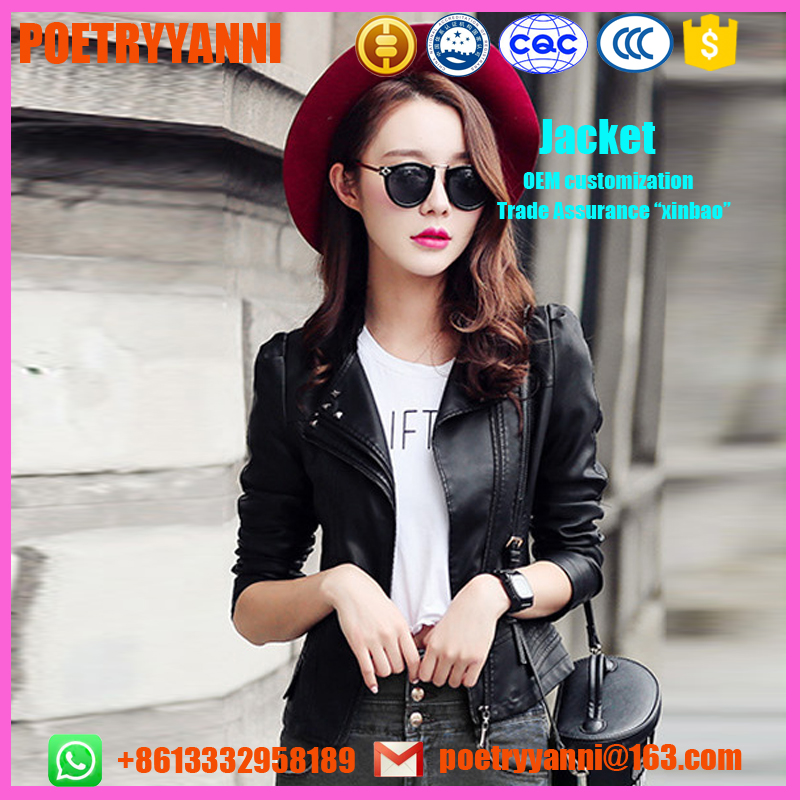 2017 Spring Edition, PU leather short woman, leather jacket, ladies, motorcycle, Pugh coat