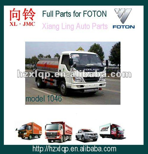 half shaft for FOTON truck spare