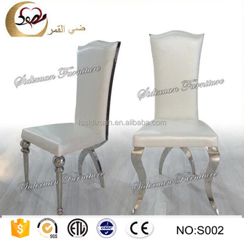 Fancy White Leather High Back Dining Furniture Wedding Chairs Product On