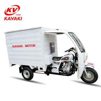 New Tvs Motor Bicycle Tricycle Mobile Food Cart Buy Motor Tricycle