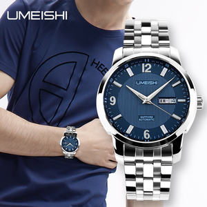 UMEISHI Mechanical Movement Luxury Watch Model A004 Automatic 2017 Watch