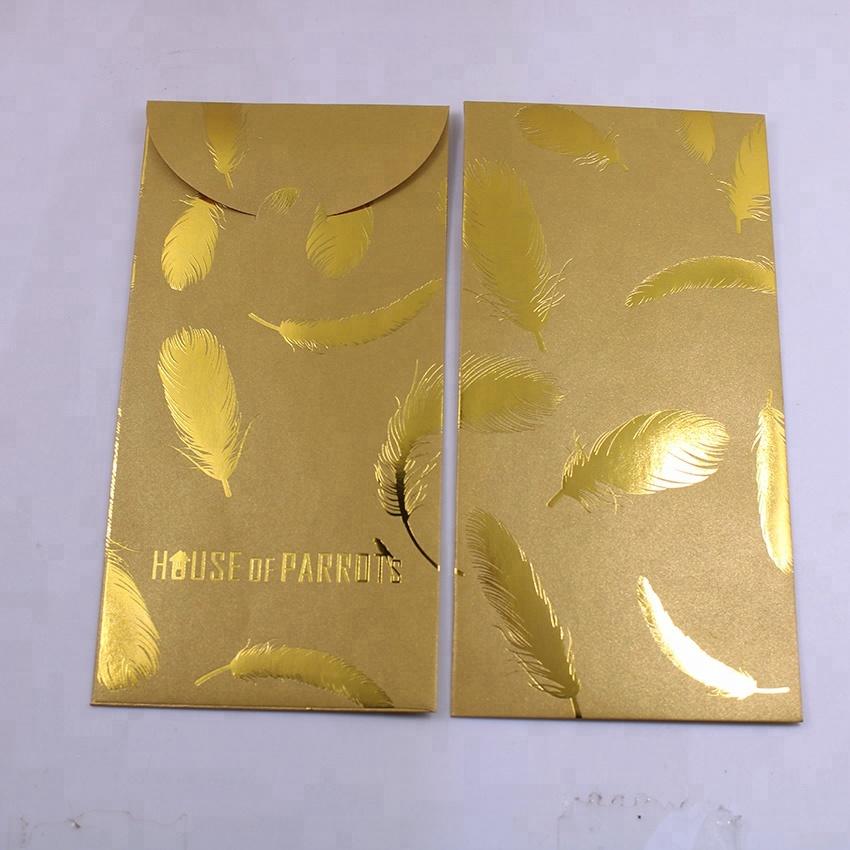 Машины девушки, открытка шелкография золотом