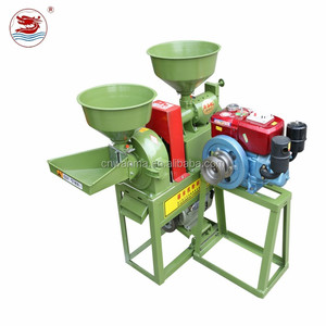 WANMA2326 Factory Price 1T/H Domestic Rice Mill