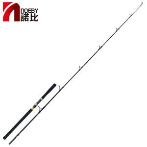 FUJI SIC ring baitcasting 199CM Popping rod