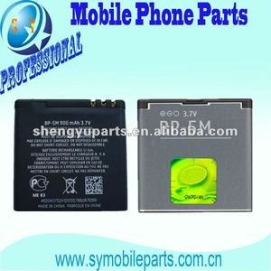 mobile phone battery for bp 5m high capacity original