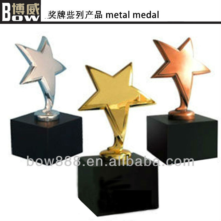 Star shaped metal trophy