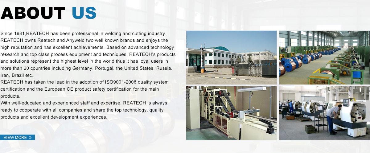Qingdao Reatech Industries Ltd. - Welding electrode production line ...