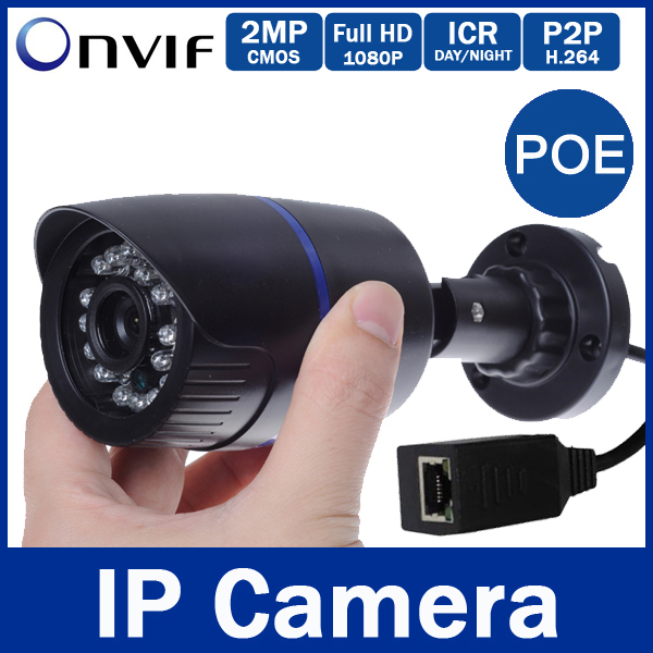 Full HD POE Module Inside IP Camera Outdoor Waterproof 1080P 2MP Bullet IP
