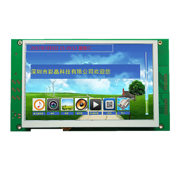 "7"" tft intelligent lcd mdoule with touch panel"