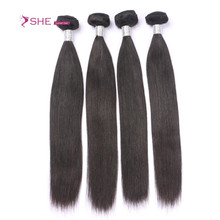 Alibaba express cheap peruvian straight hair products for black women