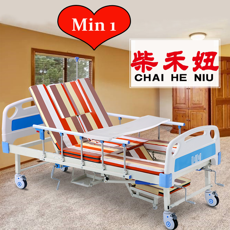 Multifunction recline chair hospital bed with automatic toilet