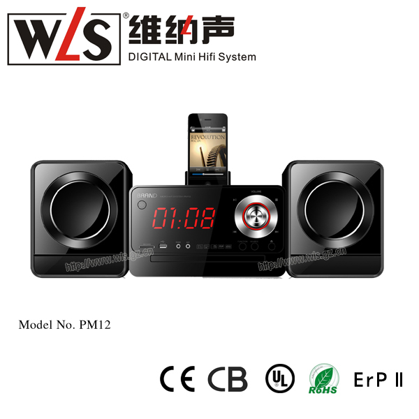 WLS portable dvd PM-12 with high quality amplifier, home theater system and portable dvd player
