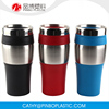 Compact Low Price Personalized PP stainless steel Sublimation Travel Mug