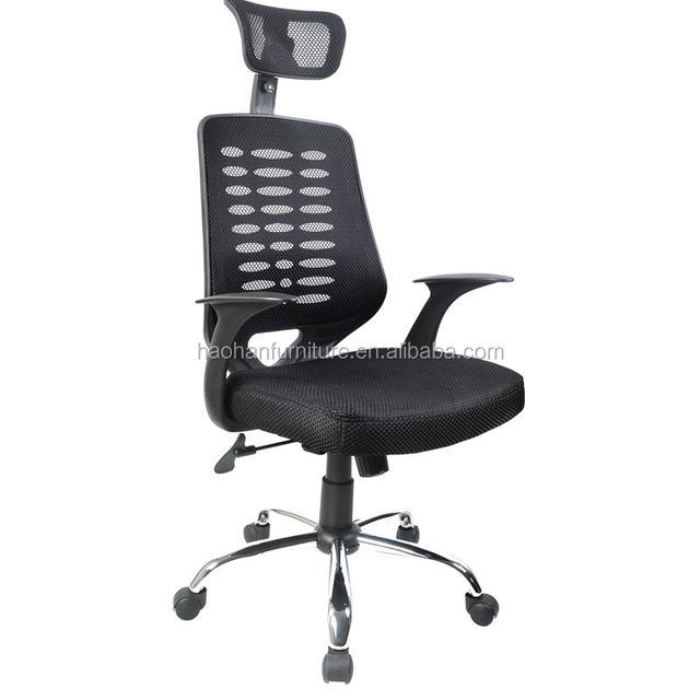 buy cheap china ergonomic swivel office chair products find china